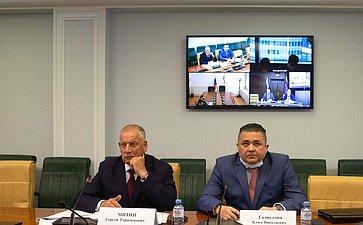 Совещание Комитета СФ поаграрно-продовольственной политике иприродопользованию натему «Развитие сельскохозяйственной авиации: проблемы иперспективы» врежиме видеоконференции