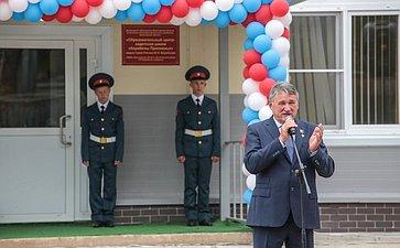 Открытие Образовательного центра– кадетской школы «Корабелы Прионежья»