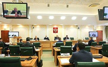 «Круглый стол» натему «Совершенствование законодательства всфере комплексного развития территорий»