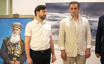 Открытие выставки «Верность» вСовете Федерации