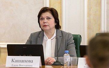 Е. Кашапова