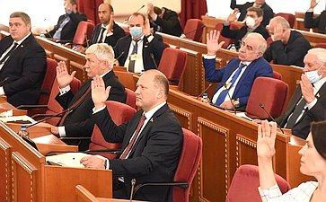 Владимир Лакунин принял участие вовнеочередном пленарном заседании регионального Законодательного Собрания