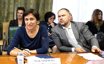 «Круглый стол» натему «Практика создания системы социальных лифтов всубъектах РФ»
