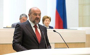 ВСовете Федерации врамках «Часа субъекта Российской Федерации» была представлена Архангельская область