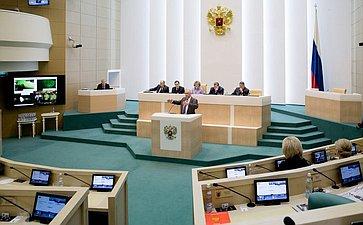 Нигматулин 380-е заседание Совета Федерации
