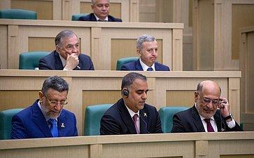 456-е заседание Совета Федерации. Зал заседаний