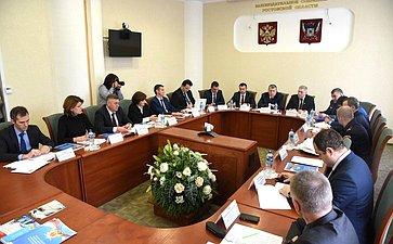 Совещание повопросу «Огосударственной поддержке производственной деятельности вучреждениях ГУФСИН России поРостовской области»