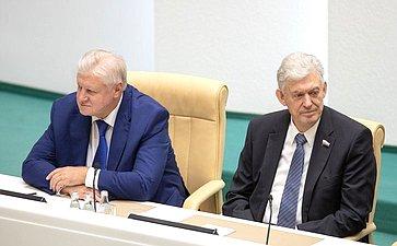 Сергей Миронов иВладимир Шумейко