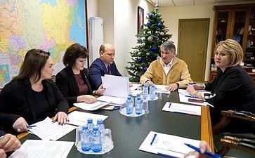 Рабочее совещание повопросам организации ипроведения Всероссийского детского фестиваля «Наследники традиций»