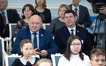 Алексей Кондратенко иВиктор Смирнов