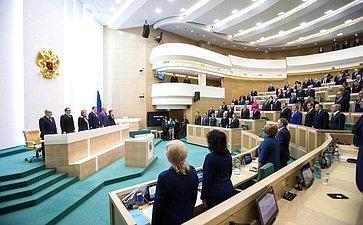 409-е заседание Совета Федерации