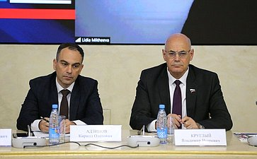 Участие сенаторов вМеждународном конгрессе помедицинскому иоздоровительному туризму «ИНМЕДТУР»