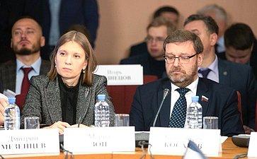 Мария Зоц иКонстантин Косачев