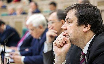 Триста сорок восьмое заседание Совета Федерации