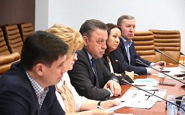 Расширенное совещание Комитета СФ поРегламенту иорганизацией парламентской деятельности