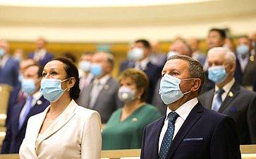 485-е заседание Совета Федерации