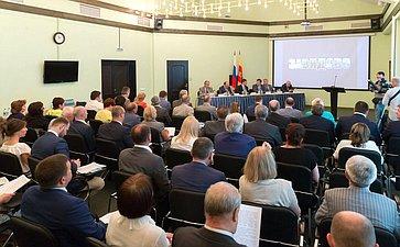 Выездное заседание комитета СФ побюджету ифинансовым рынкам вТверской области