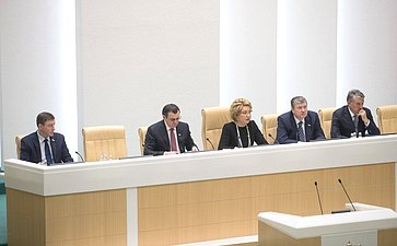 Президиум Совета Федерации