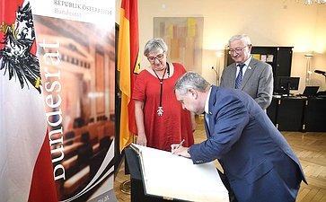 А. Ракитин сделал запись вКниге почетных гостей Федерального Совета Австрии