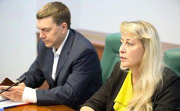 Семинар-совещание «Реализация правовых позиций Конституционного Суда РФ: состояние, проблемы, перспективы»