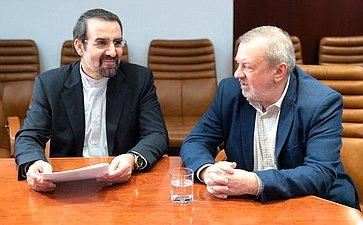 Встреча Константина Косачева сПослом Ирана вРФ