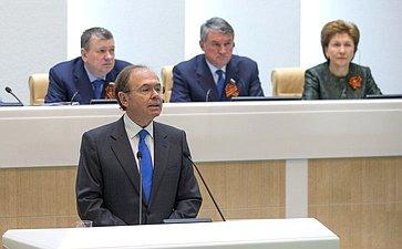 П. Гарсия-Эскудеро вСовете Федерации