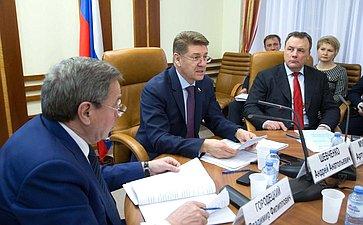 «Круглый стол» Комитета СФ пофедеративному устройству, региональной политике, МСУ иделам Севера