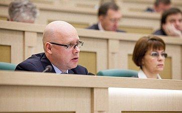 362-е заседание СФ Беляков