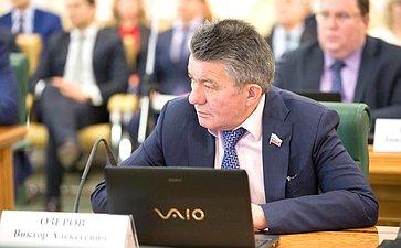 Виктор Озеров