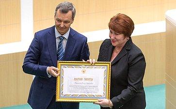 Андрей Яцкин иЕлена Перминова