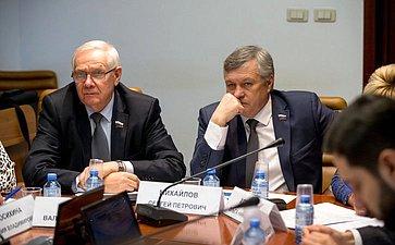 Валерий Марков иСергей Михайлов