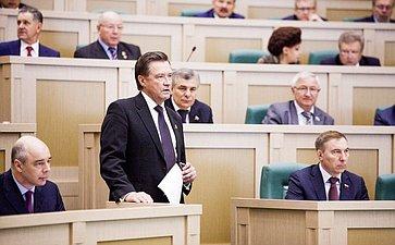 353-е заседание Совета Федерации