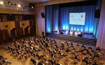 VIII Парламентский форум «Историко-культурное наследие России»