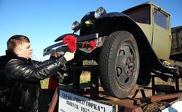 Д. Василенко: Поднятый содна Ладоги автомобиль, накотором перевозили грузы вблокадный Ленинград, будет отреставрирован ипередан музею