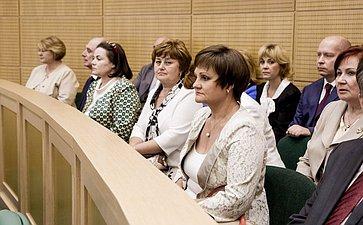 Назначение судей Судебной коллегии по гражданским делам Верховного Суда РФ, 358 заседание Совета Федерации