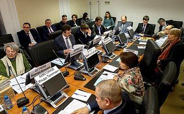 «Круглый стол» натему «Омеханизмах имерах поддержки развития исторических поселений»