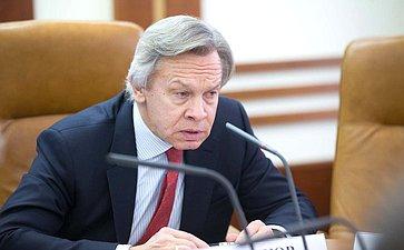 А. Пушков