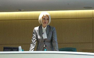 Выступление представителей Правительства РФ
