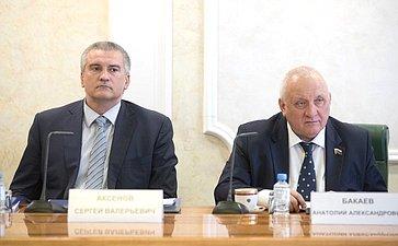 Сергей Аксенов иА. Бакаев