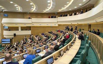 Зал заседаний на403-ем заседании Совета Федерации