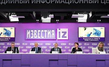 Татьяна Кусайко приняла участие впресс-конференции натему «Вакцинация отCOVID-19. Мифы иреальность»