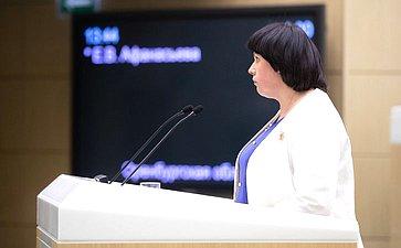 К. Афанасьева