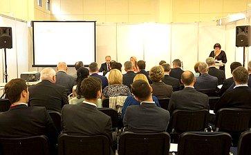 Заседание секции «Проблемы иперспективы гармонизации законодательства вусловиях интеграционного развития Беларуси иРоссии»