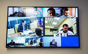Совещание вформате видеоконференции натему «Совершенствование государственного регулирования цен (тарифов) наэлектрическую энергию»