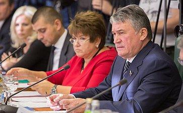 Ю Воробьев Заседание Комитета общественной поддержки жителей Юго-Востока Украины