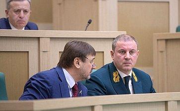 450-е заседание Совета Федерации