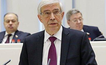 Триста двадцать девятое заседание Совета Федерации