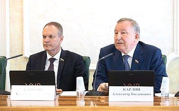 Александр Башкин иАлександр Карлин