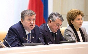 404-е заседание Совета Федерации