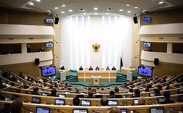 481-е заседание Совета Федерации